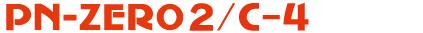PN-ZERO 2/C-4(CC-Link仕様)