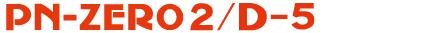 PN-ZERO  D-5(DeviceNet spec.)